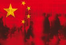 Market watch: China